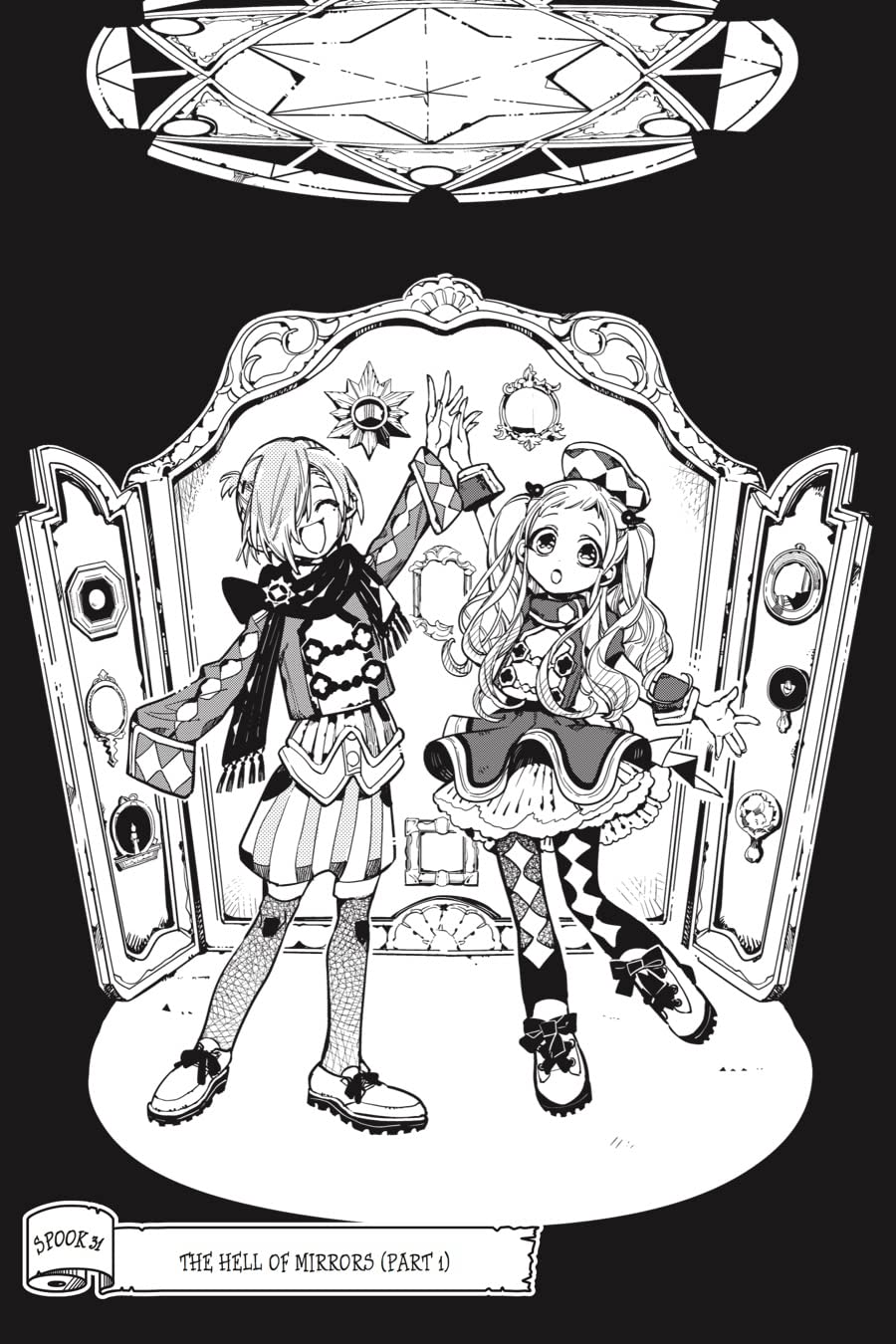 Toilet-bound Hanako-kun Vol. 7