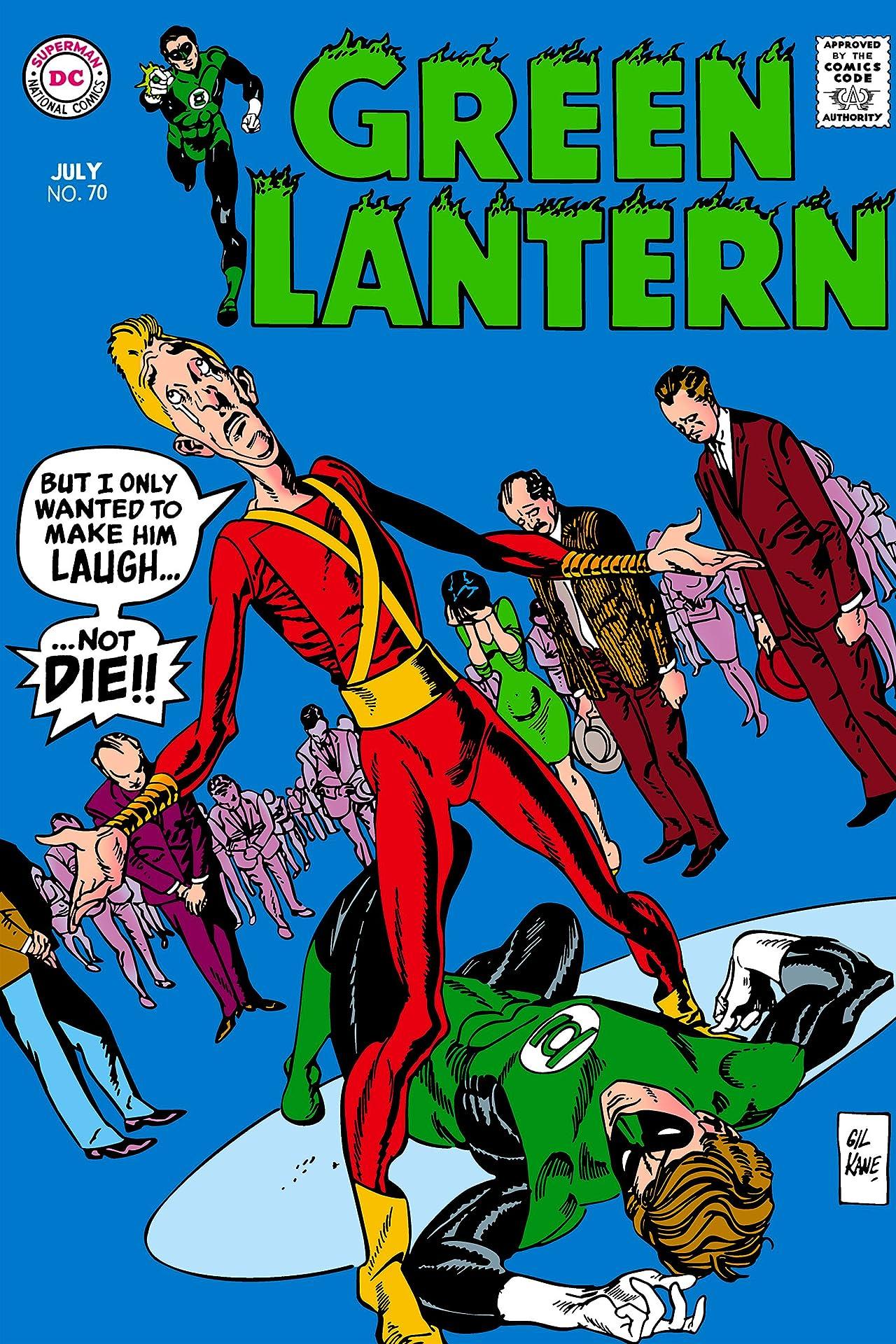Green Lantern (1960-1986) #70