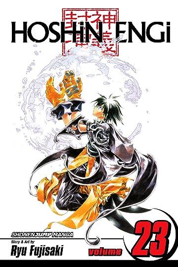 Hoshin Engi Vol. 23