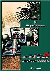 F Vol. 16