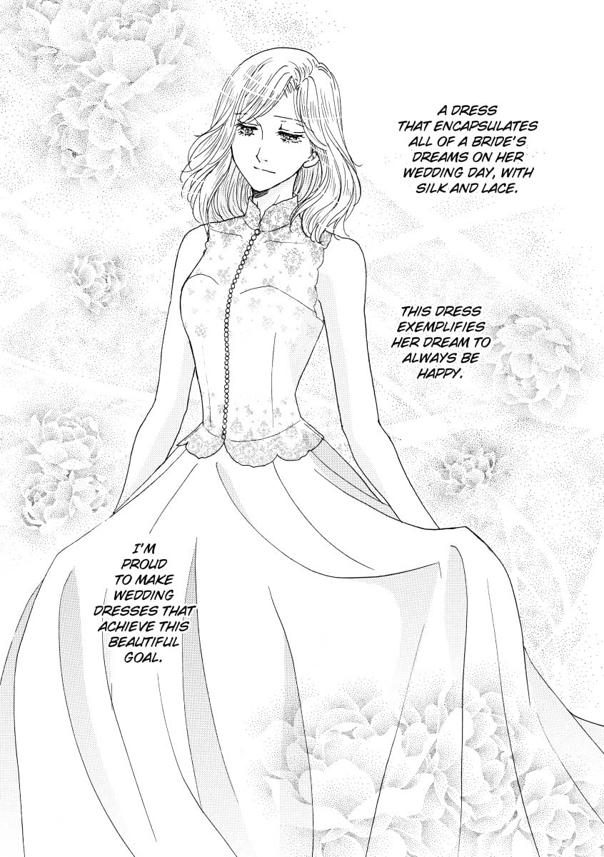 From Ex To Eternity Vol. 1: Newlywed Games