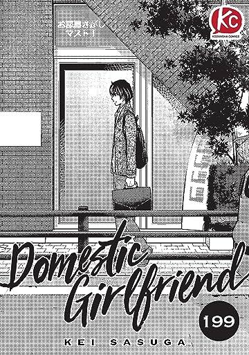 Domestic Girlfriend #199
