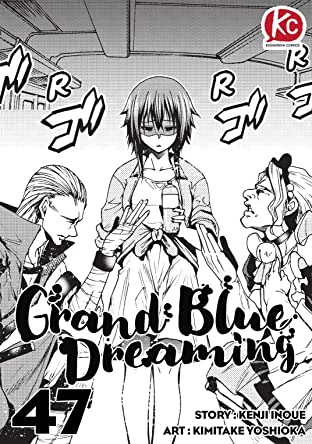 Grand Blue Dreaming #47