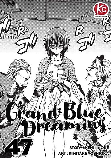 Grand Blue Dreaming #47