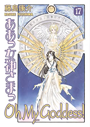 Oh My Goddess! Tome 17