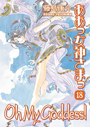 Oh My Goddess! Vol. 18
