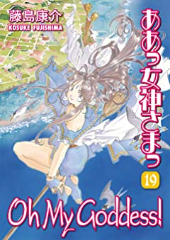 Oh My Goddess! Vol. 19