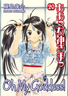 Oh My Goddess! Vol. 20