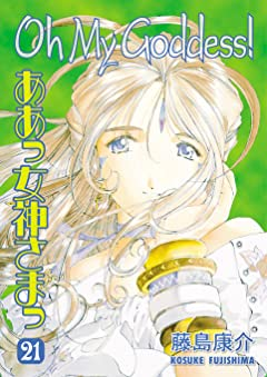 Oh My Goddess! Vol. 21