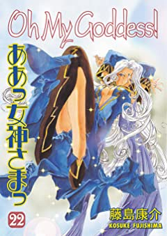 Oh My Goddess! Vol. 22
