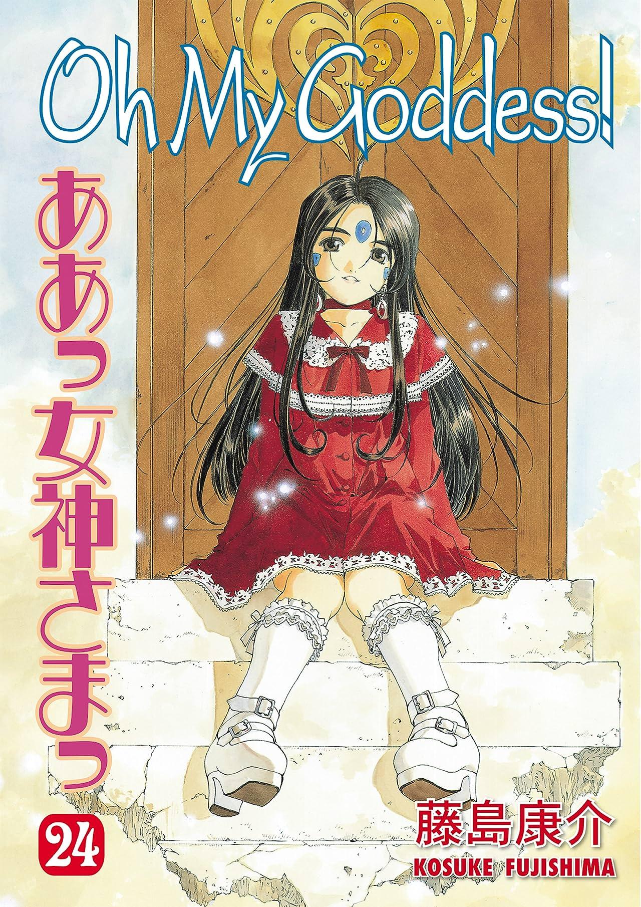 Oh My Goddess! Vol. 24
