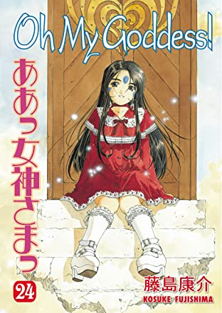 Oh My Goddess! Tome 24