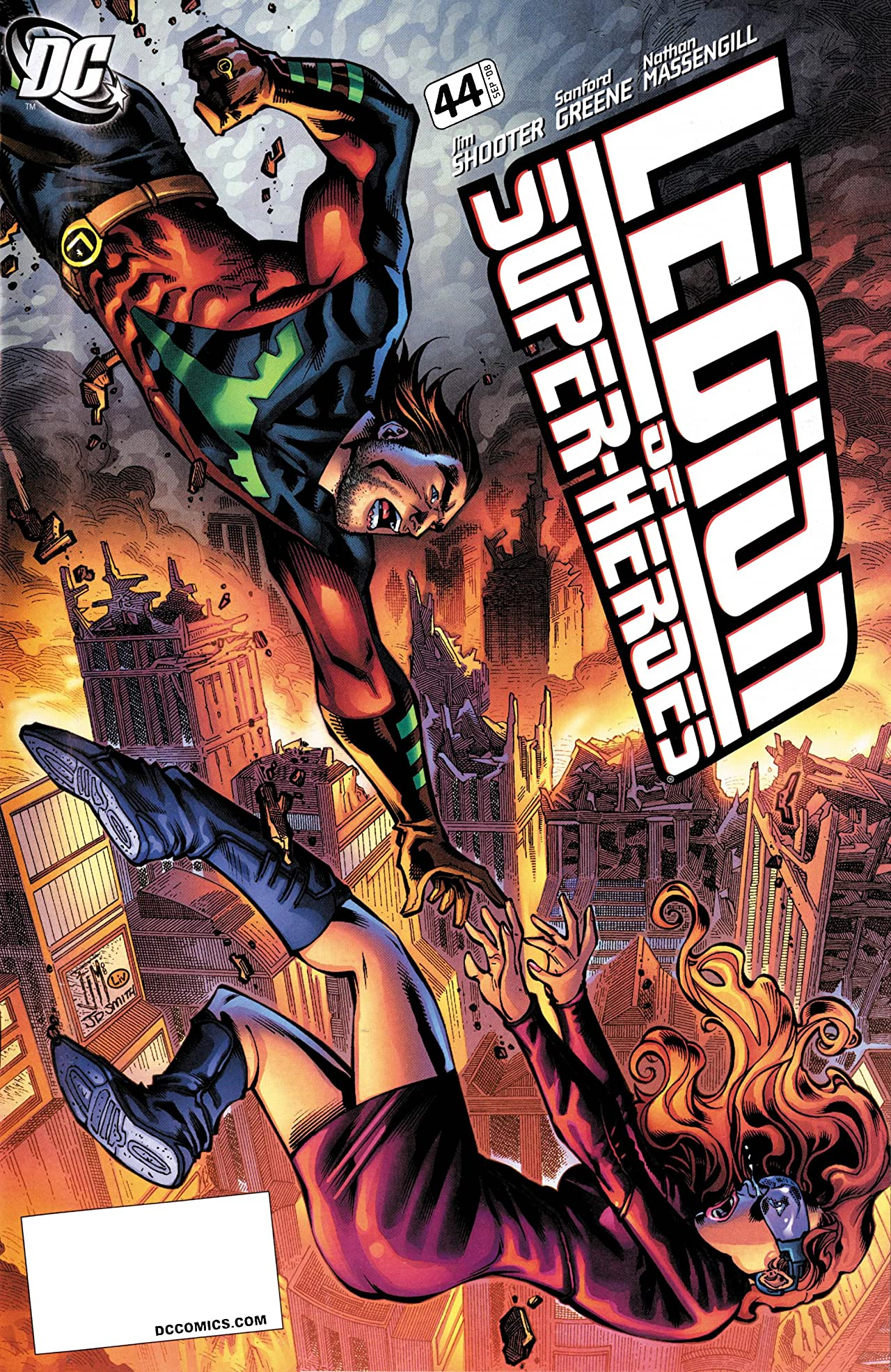 Legion of Super-Heroes (2005-2009) #44
