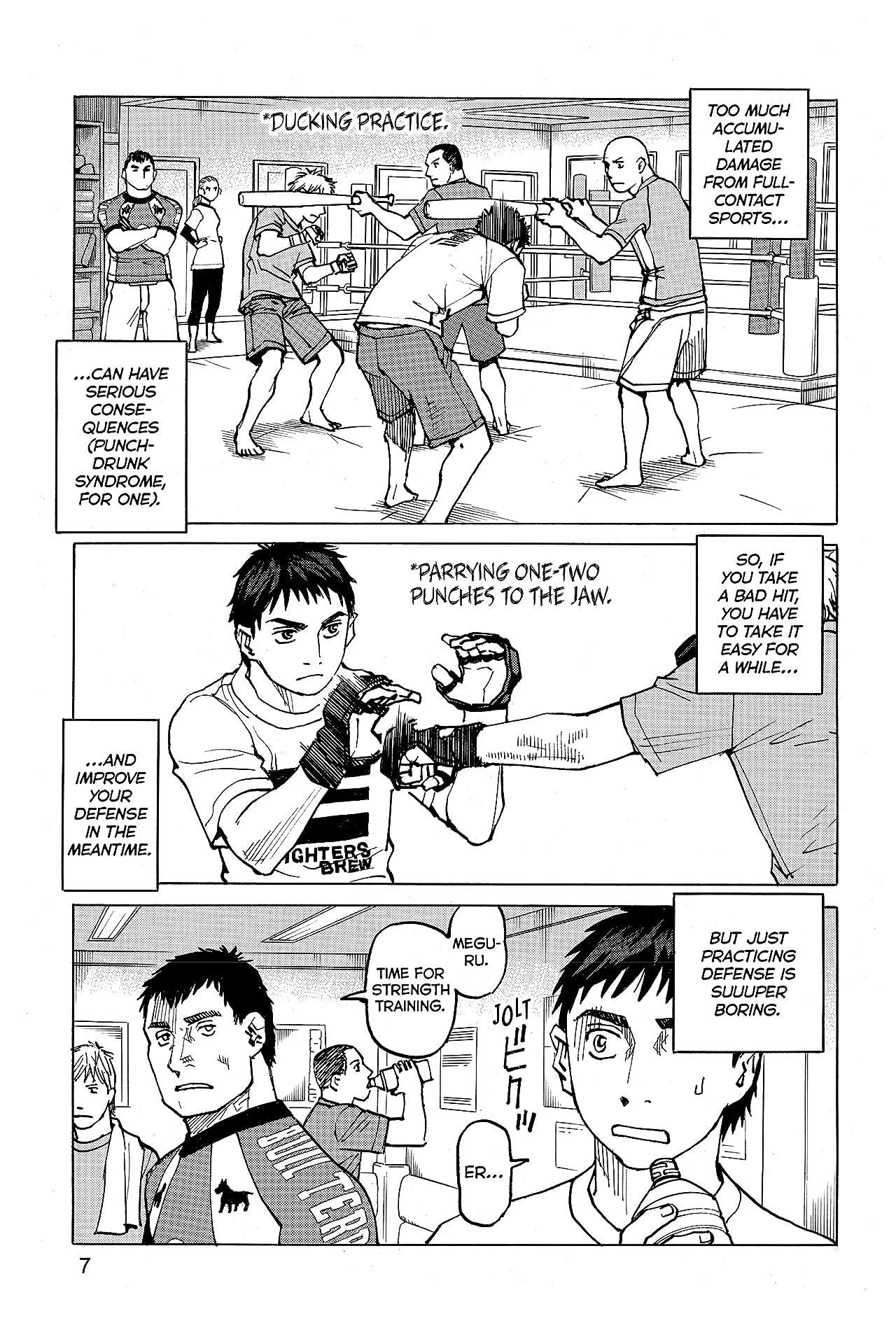 All-Rounder Meguru Vol. 7