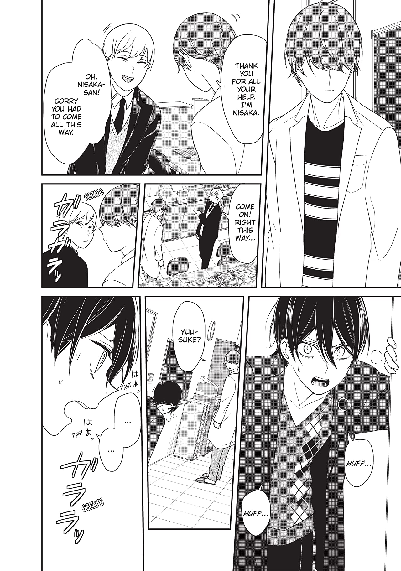 7; Love and Lies Vol.