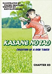 KASANE NO TAO #83
