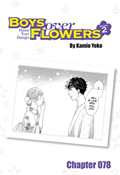 Boys Over Flowers Season 2: Chapter 78