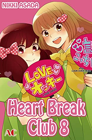Heart Break Club Vol. 8