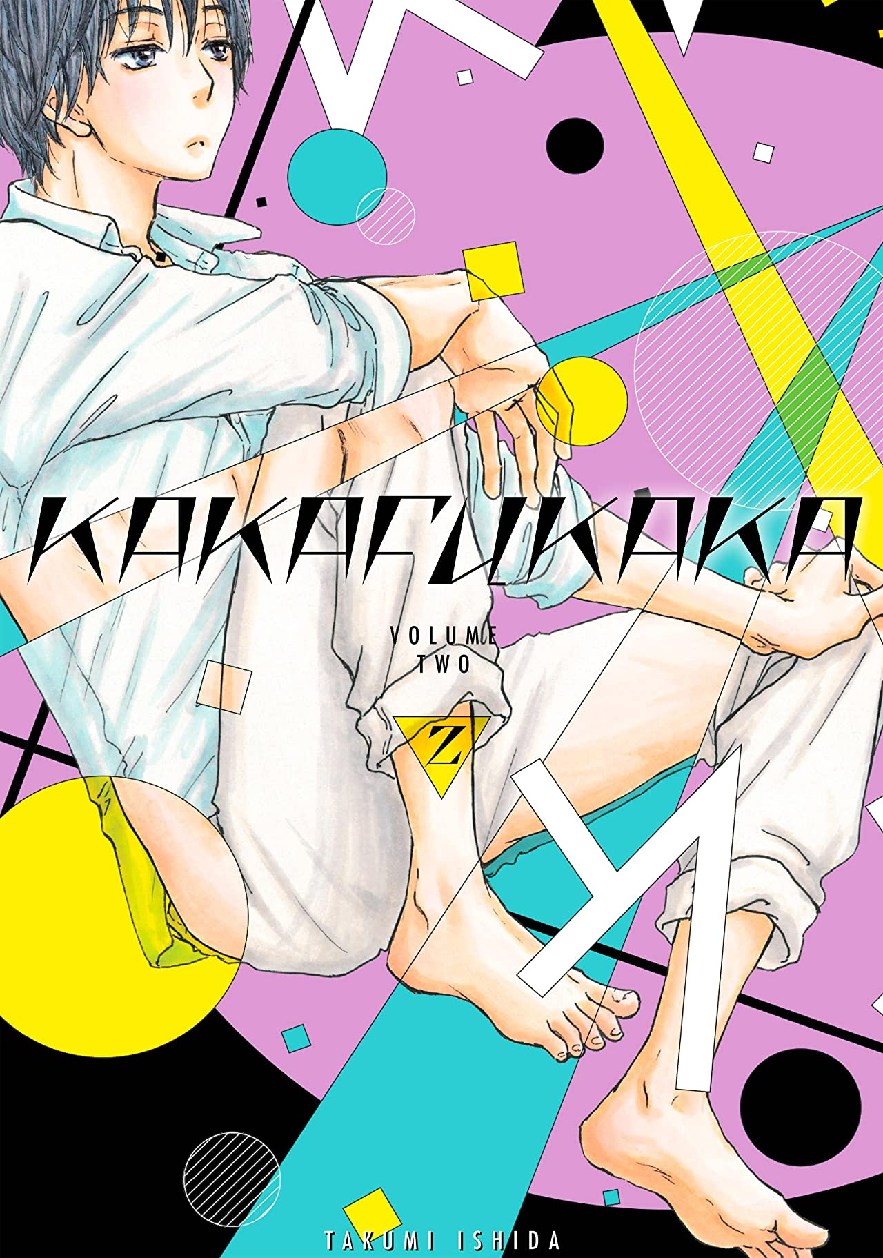 Kakafukaka Vol. 2