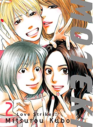 Moteki Vol. 2