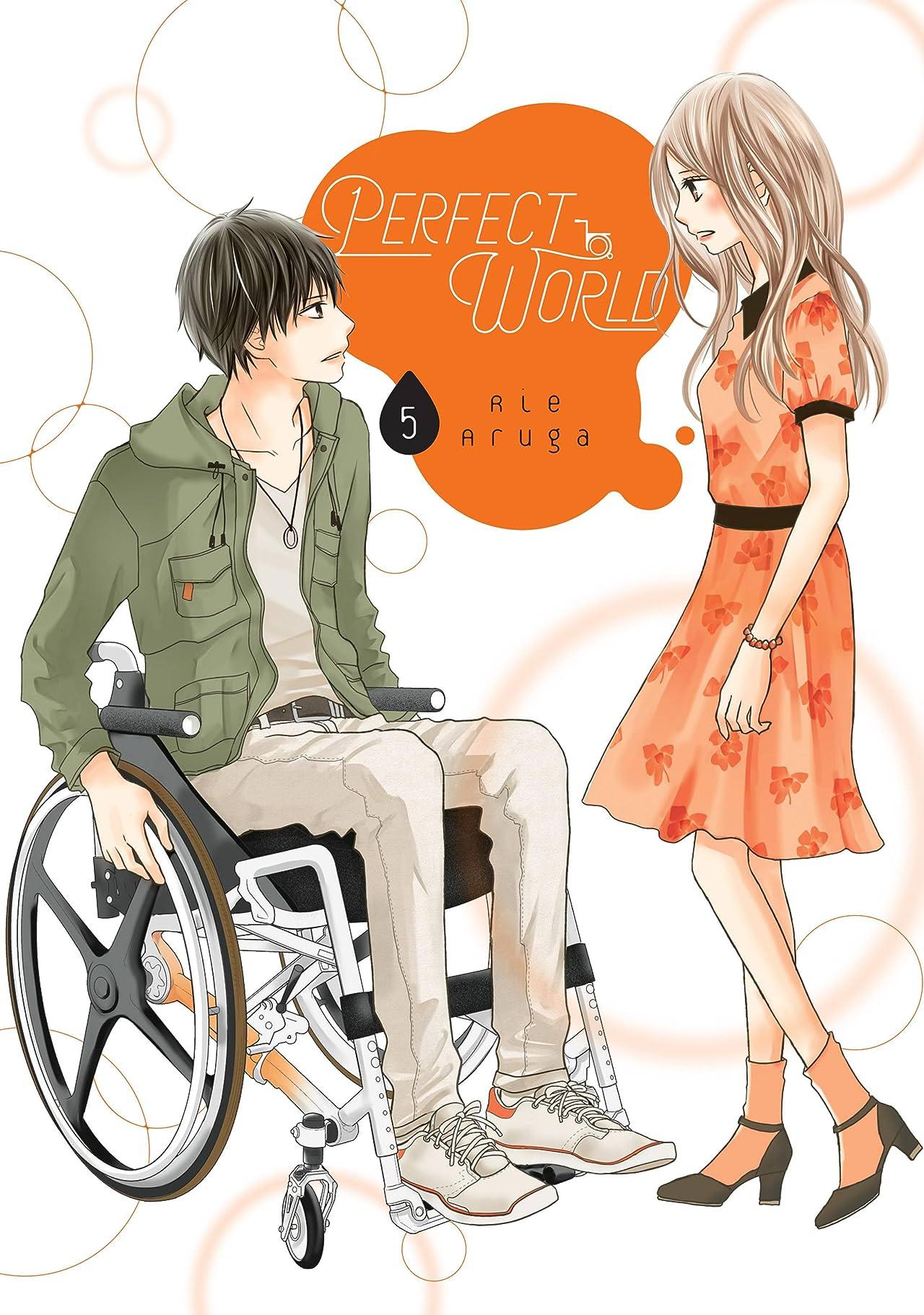 Perfect World Vol. 5