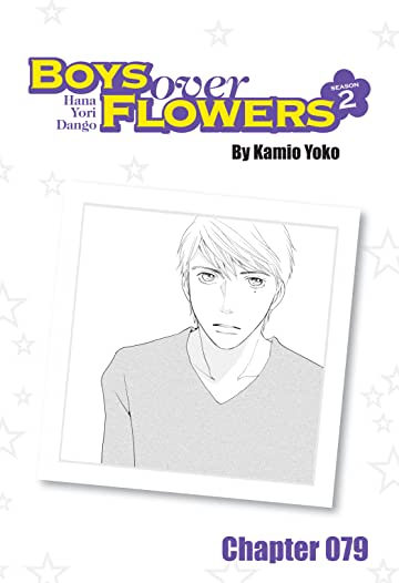 Boys Over Flowers Season 2: Chapter 79