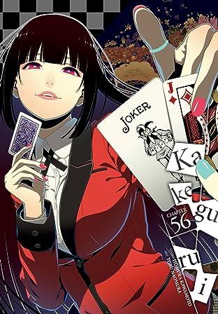 Kakegurui - Compulsive Gambler - #56