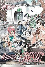 Hinowa ga CRUSH! #12