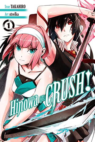 Hinowa ga CRUSH! Vol. 1