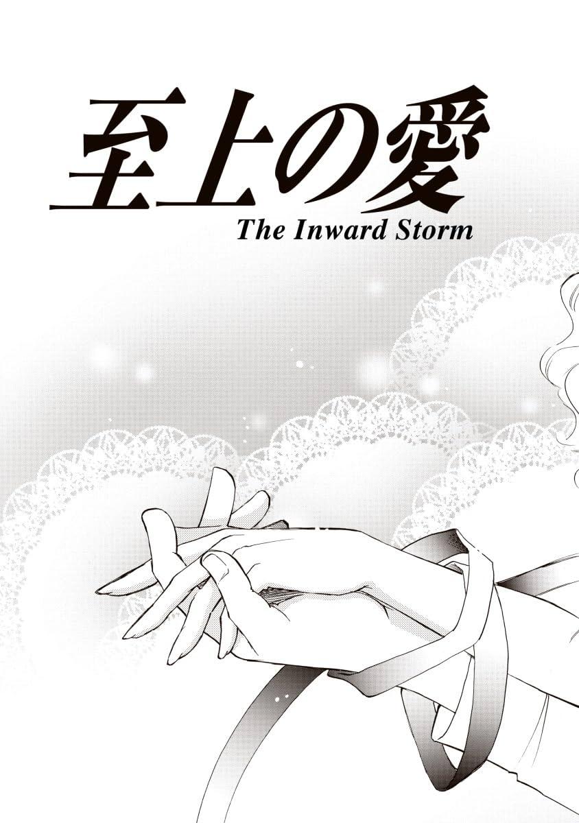 The Inward Storm