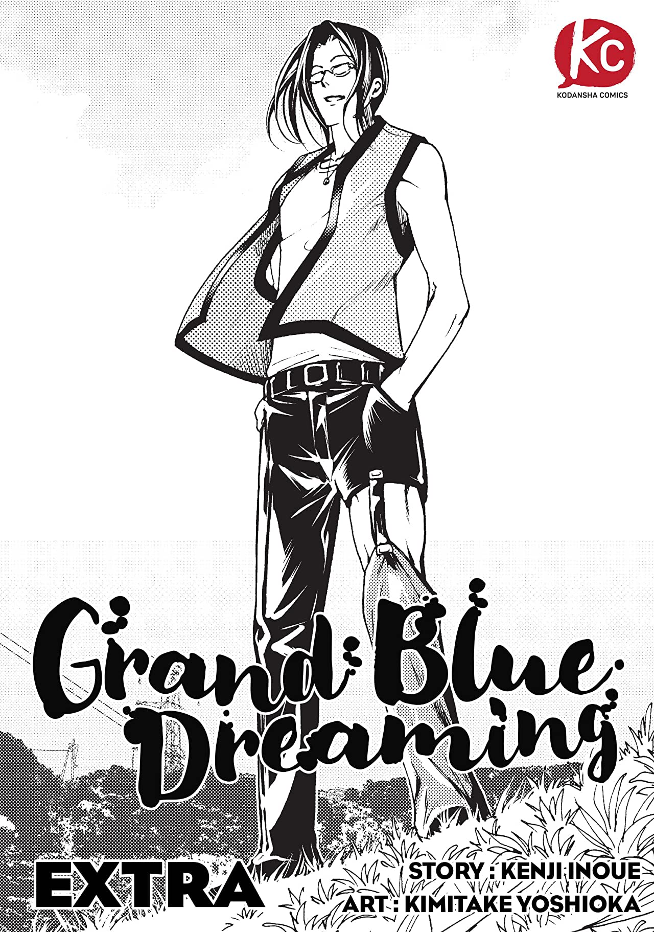 Grand Blue Dreaming: EXTRA
