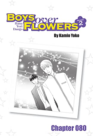Boys Over Flowers Season 2: Chapter 80