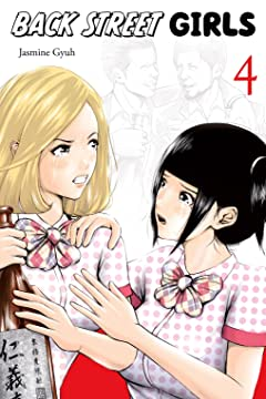 Back Street Girls Vol. 4