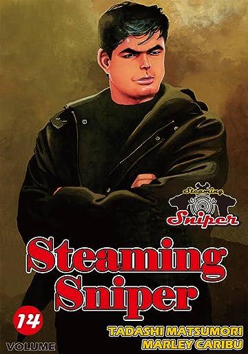 STEAMING SNIPER Vol. 14