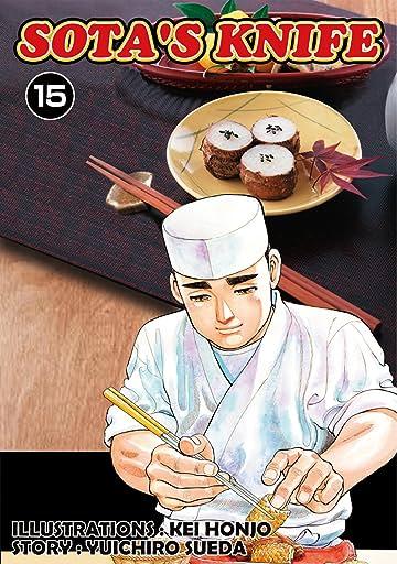 SOTA'S KNIFE Vol. 15