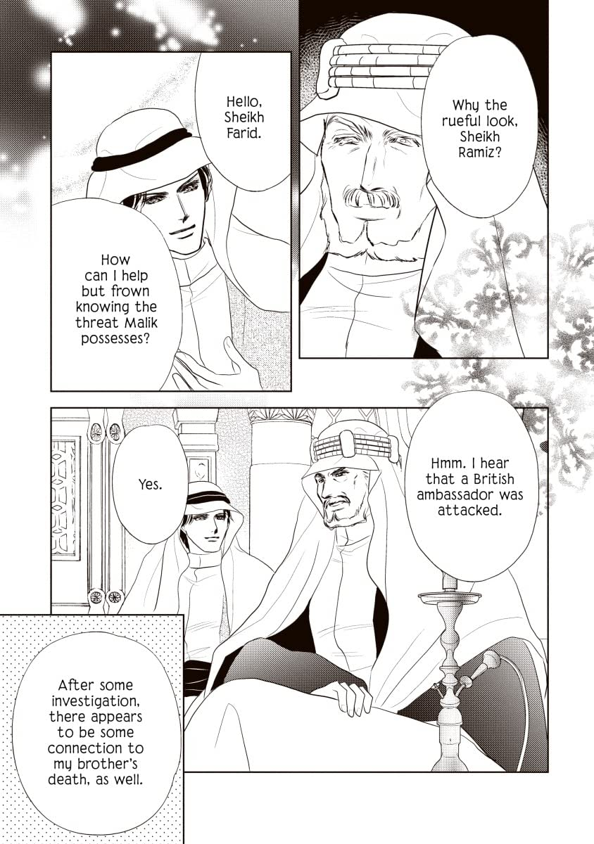 Innocent in the Sheikh's Harem 2 #2