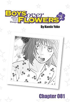 Boys Over Flowers Season 2: Chapter 81