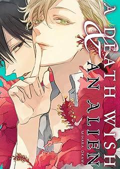 A Death Wish and an Alien (Yaoi Manga) Vol. 1