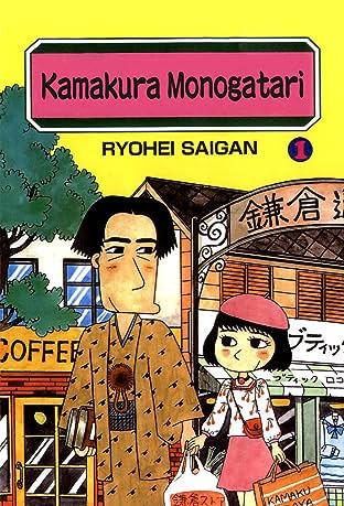 Kamakura Monogatari Vol. 1