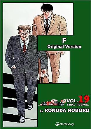 F Vol. 19