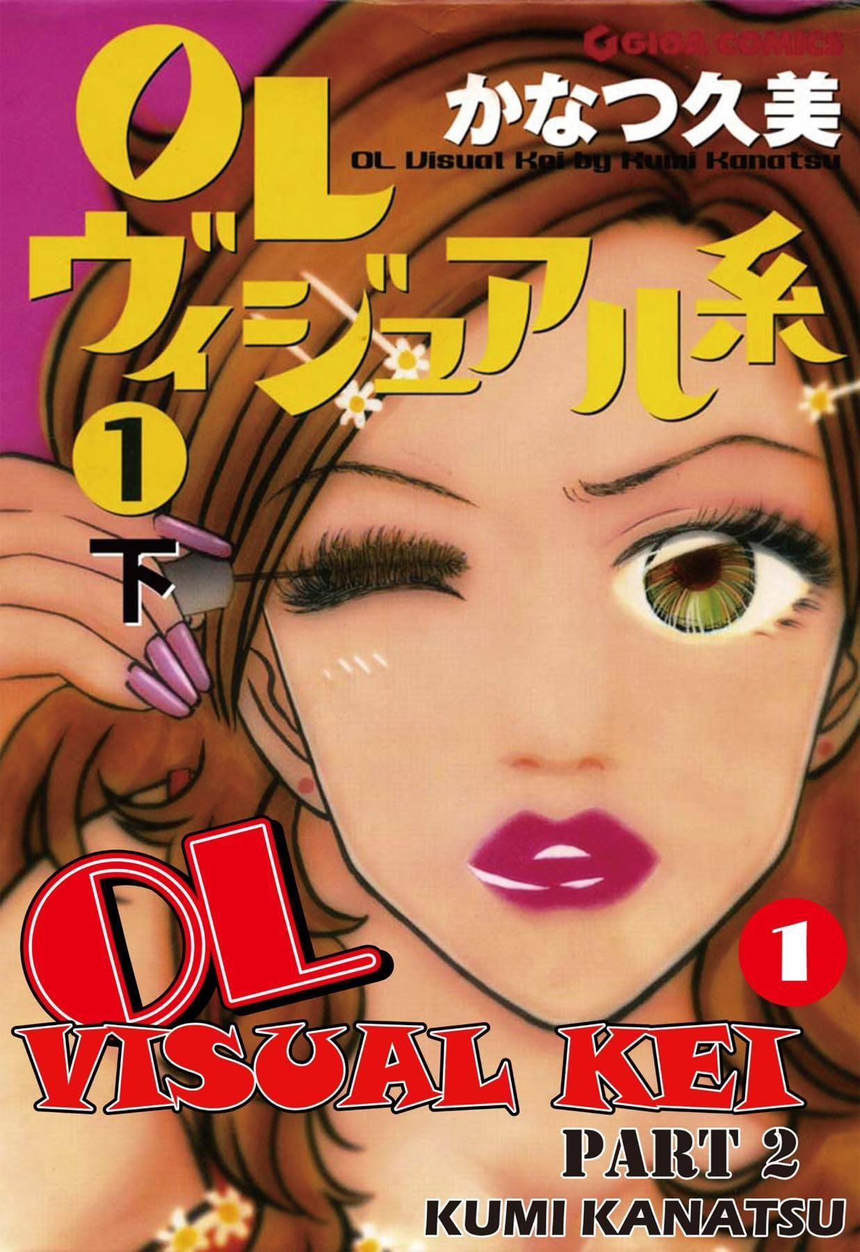 OL VISUAL KEI Vol. 1-2