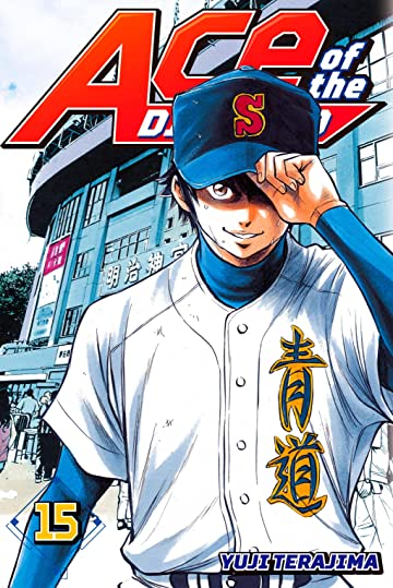 Ace of the Diamond Vol. 15
