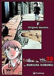 F Vol. 20