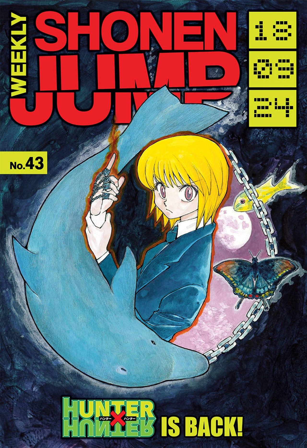 Weekly Shonen Jump Vol. 344: 09/24/2018