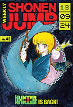 Weekly Shonen Jump Vol. 344: 09/24/2018