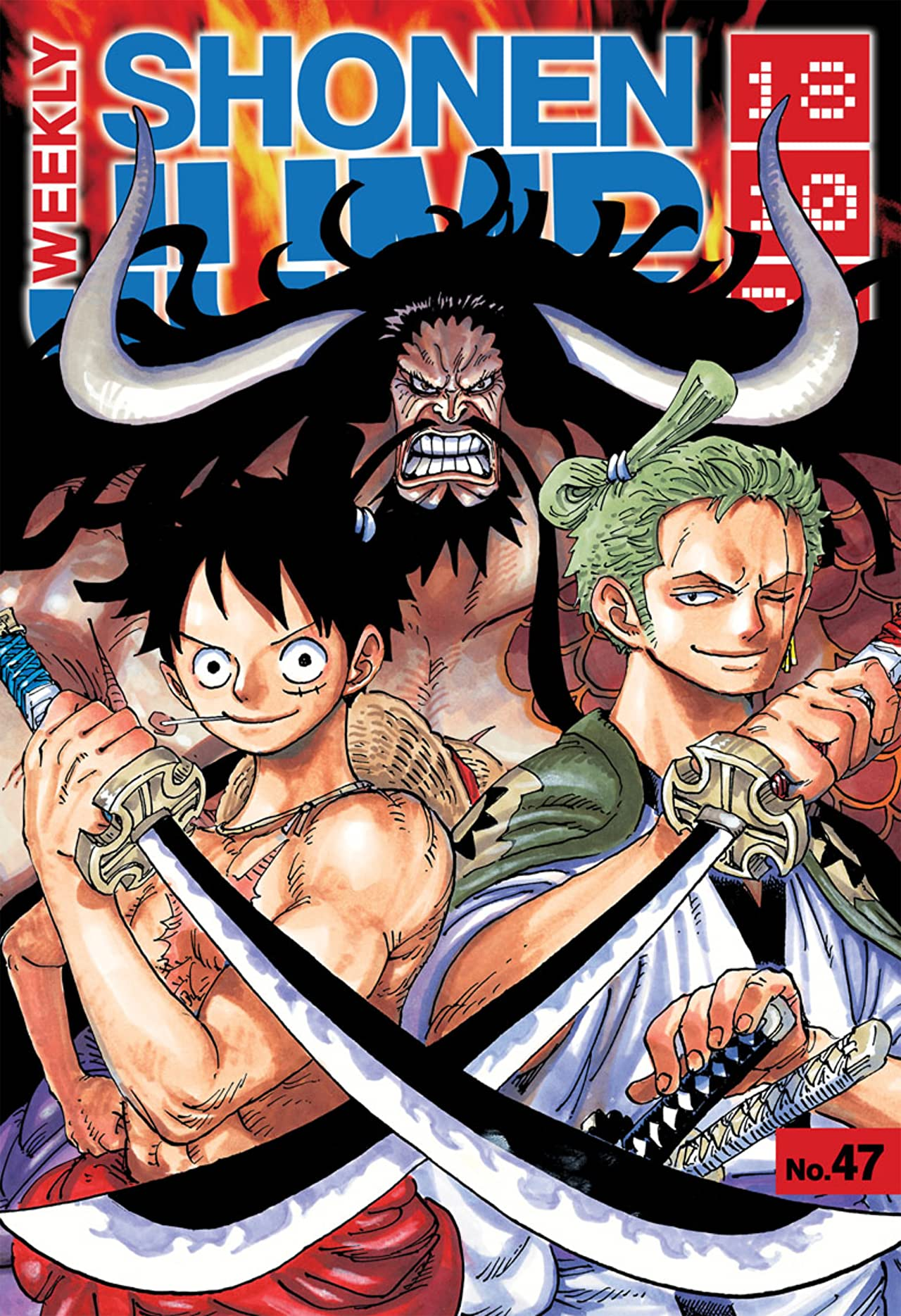 Weekly Shonen Jump Vol. 348: 10/22/2018