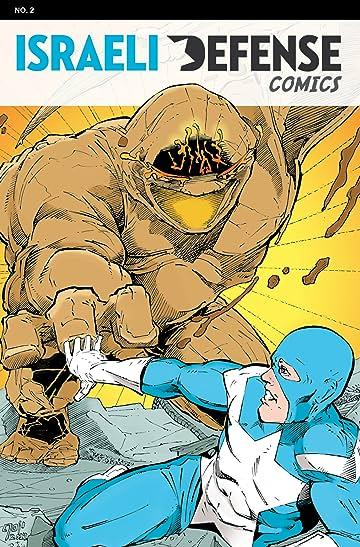 Israeli Defense Comics #2