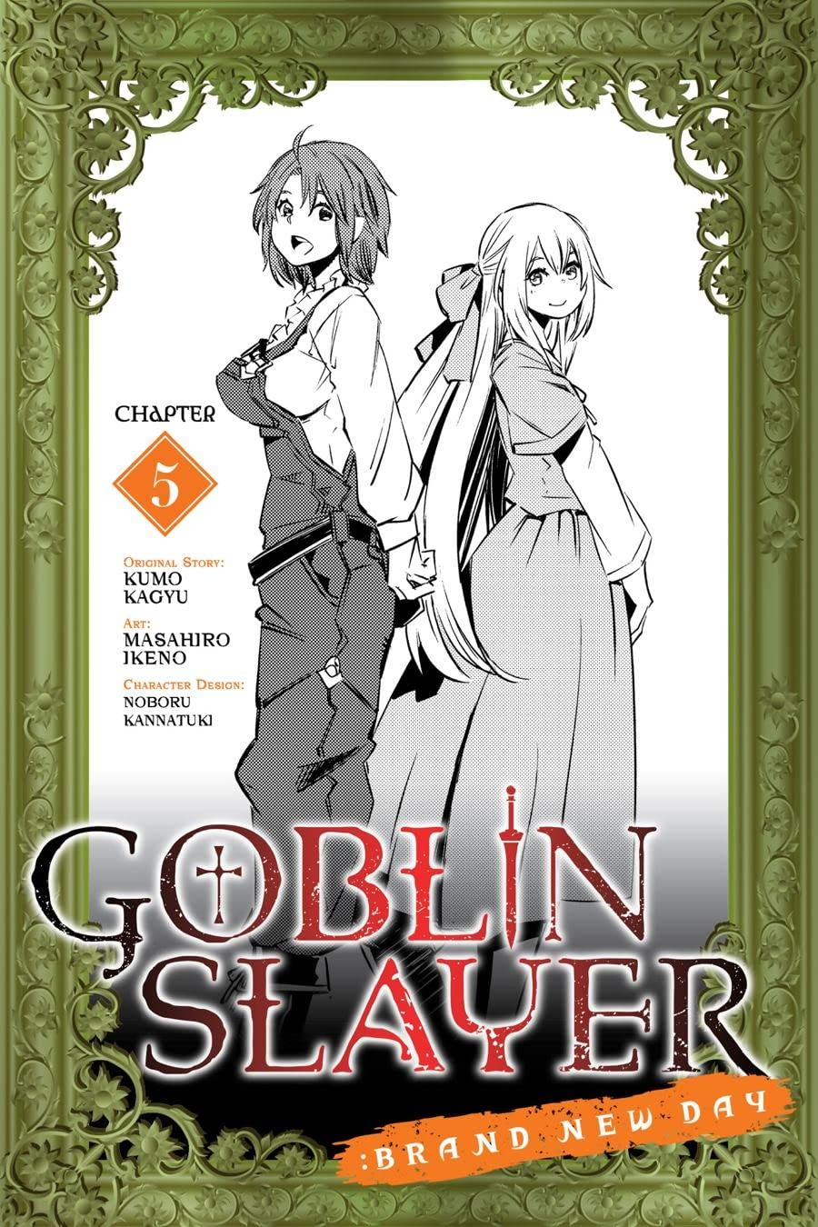 Goblin Slayer: Brand New Day #5