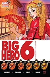 Big Hero 6 (2009) #2 (of 5)