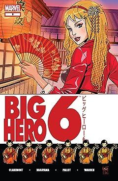 Big Hero 6 (2009) #2 (of 5)